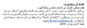 Titel-arabisch-zoom